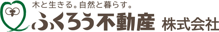 ふくろう不動産株式会社