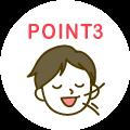 point3を見る