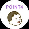point4を見る