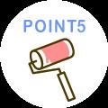 point5を見る