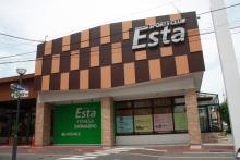 エスタ香椎店
