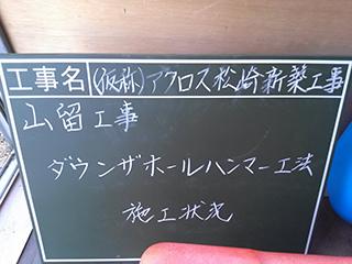 20130105_01