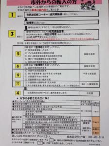 スクリーンショット(2013-06-18 17.38.10)