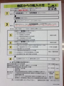 スクリーンショット(2013-06-18 17.38.25)