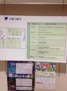 スクリーンショット(2013-06-18 17.38.35)