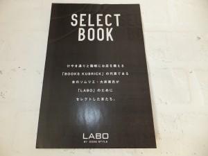 LABO7.1 006