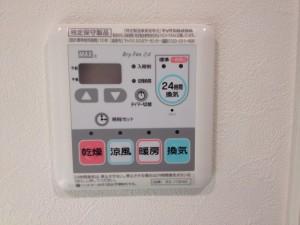 梅雨でも安心・浴室暖房乾燥機3