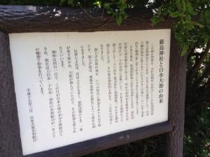 白水大池公園16