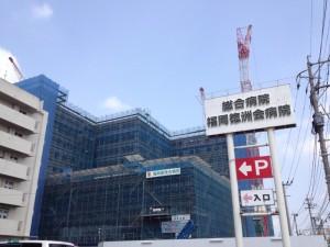 福岡徳洲会病院 7