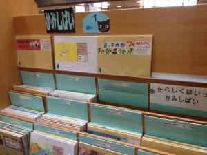 春日市民図書館5