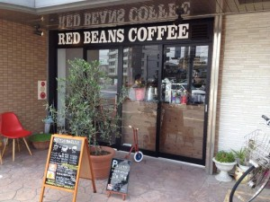 RED BEANDS COFFEE1