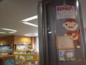 春日市民図書館3