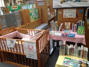春日市民図書館 3