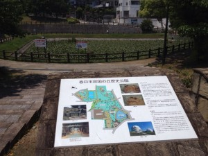 奴国の丘歴史公園4