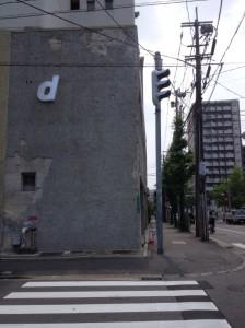 D&DEPARTMENT3