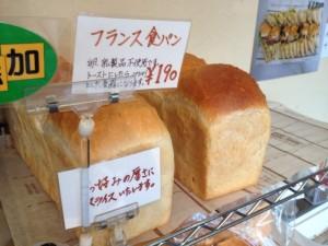 ビーフシチューも人気・パンの家KIRARA5