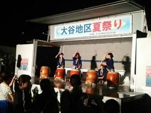 大谷夏祭り4