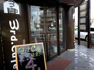 3rd.Cafe11