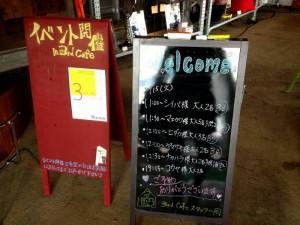 3rd.Cafe4