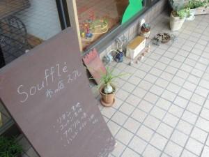布の店Soufflé(スフレ)3
