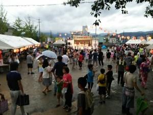 大谷夏祭り