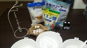 春日FIKA+SALON5