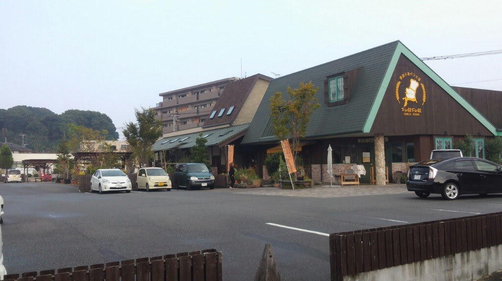 フルフル 松崎本店