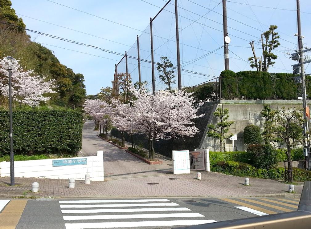 松崎中学校