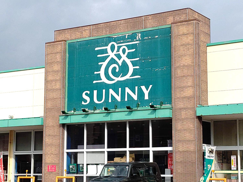 SUNNY室見店